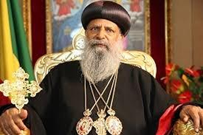 His Holiness Abune Mathias I, Sixth Patriarch and Catholicos of Ethiopia, Archbishop of Axum and Ichege of the See of Saint Tekle Haimanot